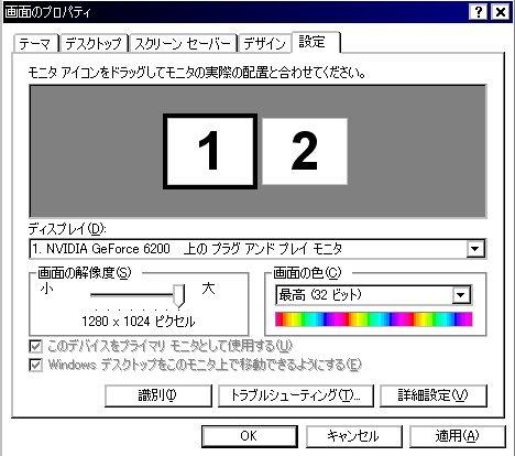 2monita.jpg