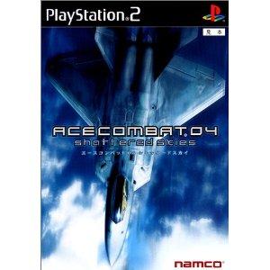 ACE04-Pack.jpg