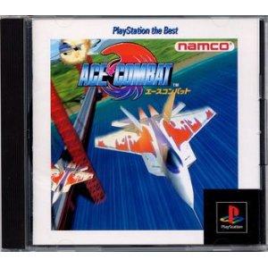 ACE1-pack.jpg