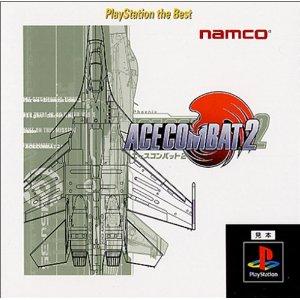 ACE2-Pack.jpg