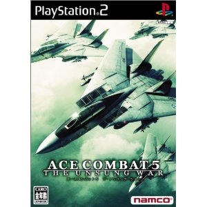 ACE5-Pack.jpg