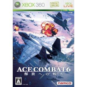 ACE6-Pack.jpg