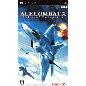 ACEX-Pack.jpg
