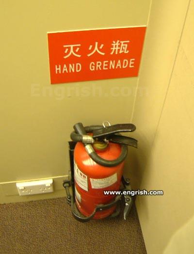 HandGrenade.jpg
