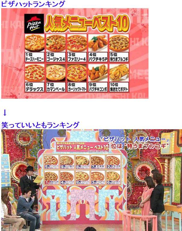 kankoku564.jpg