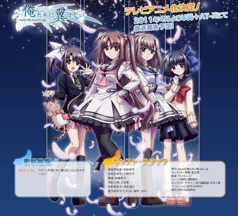 oretuba_anime2.jpg