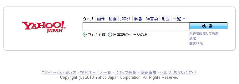 yahoo_s.jpg