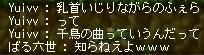 201410311.jpg