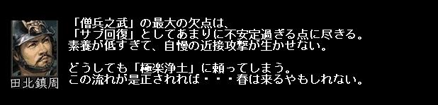 2011y06m01d_101224015.jpg
