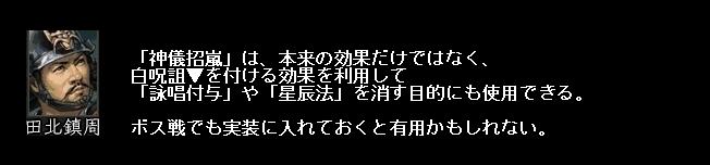 2011y06m09d_125020125.jpg