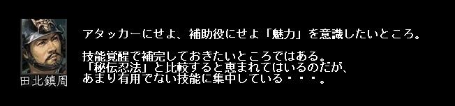 2011y06m12d_201751937.jpg