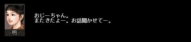 2011y06m13d_041327500.jpg