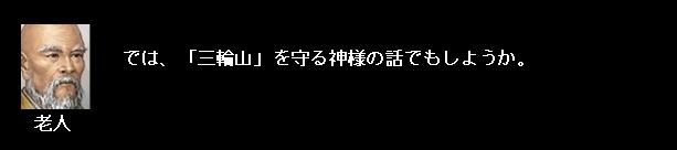 2011y06m13d_042235203.jpg