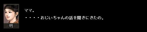 2011y06m13d_042659828.jpg