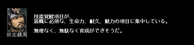 2011y06m13d_150447265.jpg