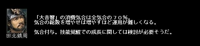 2011y06m15d_200304921.jpg