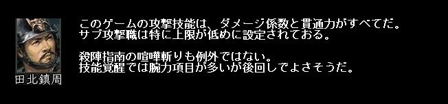 2011y06m22d_123254390.jpg