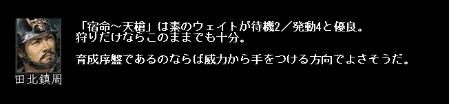 2011y06m22d_124926703.jpg