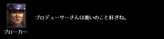 2011y07m08d_080112250.jpg