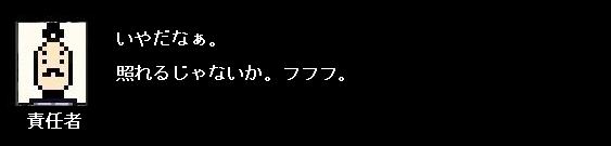 2011y07m08d_080657843.jpg