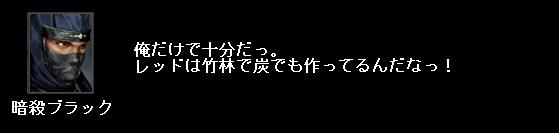 2011y07m08d_091750921.jpg