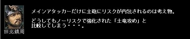2011y07m12d_084547656.jpg