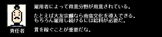 2011y07m13d_181453343.jpg