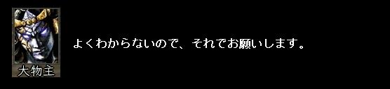 2011y07m13d_182018625.jpg