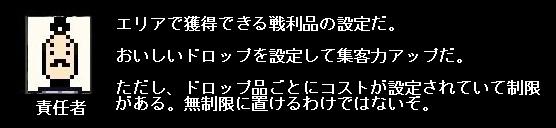 2011y07m13d_183248843.jpg