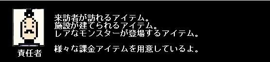 2011y07m14d_002431453.jpg