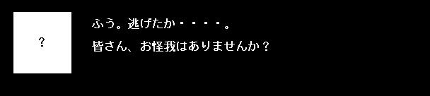 2011y07m21d_004652468.jpg