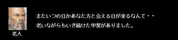 2011y07m21d_005047937.jpg