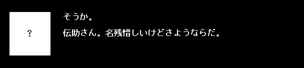 2011y07m21d_005611546.jpg