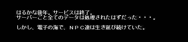 2011y07m21d_011200937.jpg