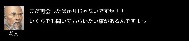 2011y07m21d_040334640.jpg