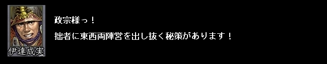 2011y07m26d_002603562.jpg