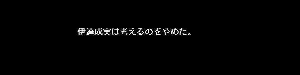 2011y07m27d_034831796.jpg