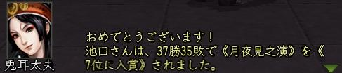 2011y07m27d_140648156.jpg