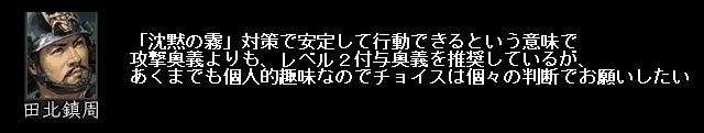 2011y08m02d_045720609.jpg