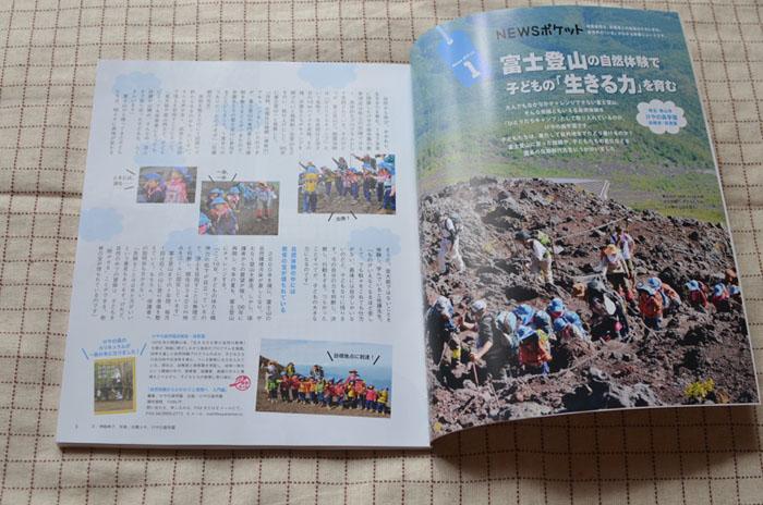 120708_bashi03.jpg