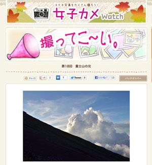 121009_bashi02.jpg
