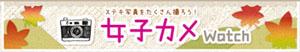 121015_bashi02.jpg