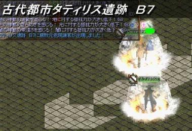 GDB7.jpg