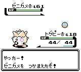 bgb00074 (2)