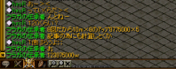 IF1→IF2作成代