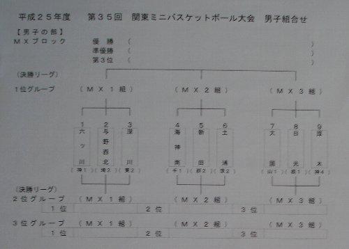 DSC06876b.jpg