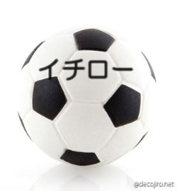サッカーボール_copy