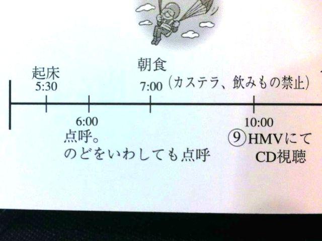 111119-017.jpg