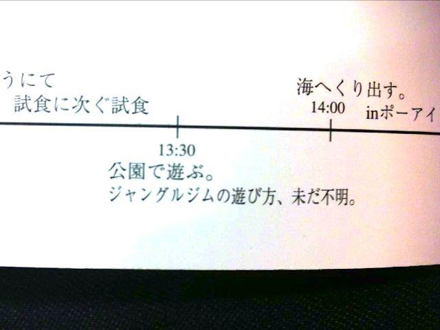 111119-018.jpg
