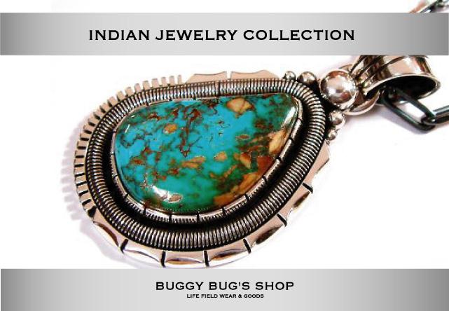 indian_20120528195254_20120725213806_20120730105137.jpg